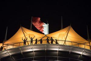 Soirée au Bahreïn au Forum des Pioniers