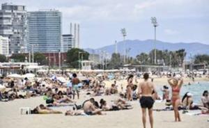 plage de centre ville bondéee
